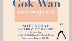 Gok Wan Fashion Brunch Club